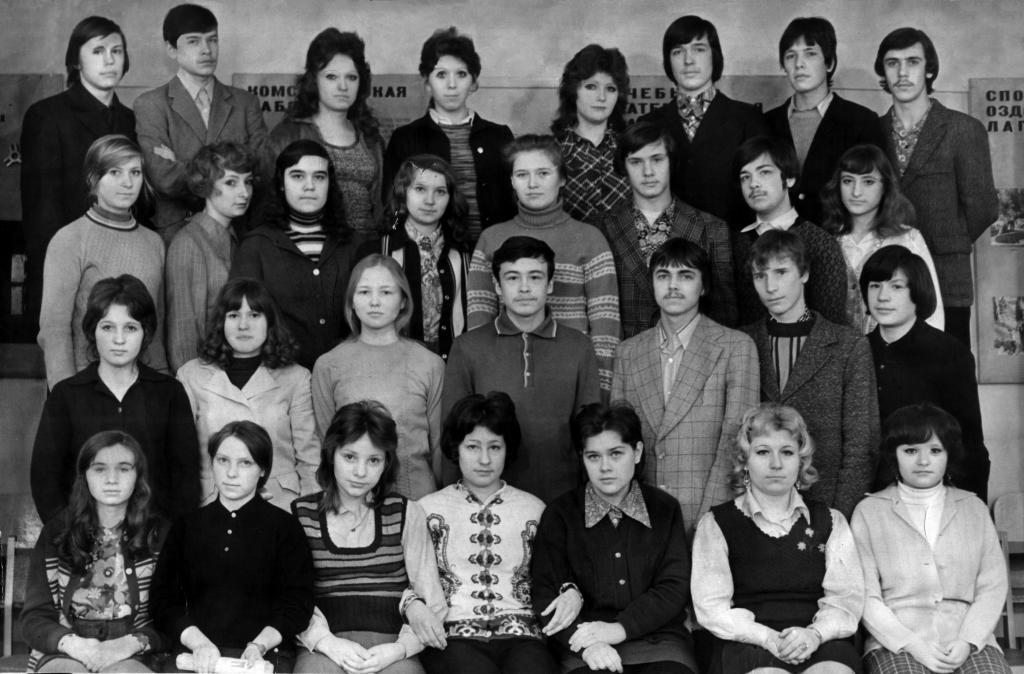 ТО21-5 февраля 1975 года
