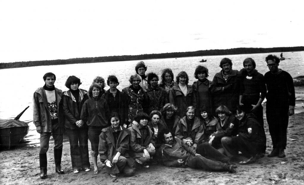 Селигер 70-ых