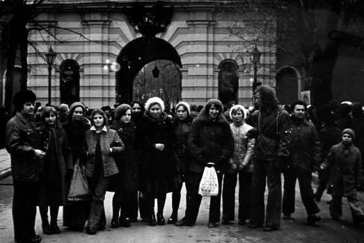 Наши в Питере-1977-2