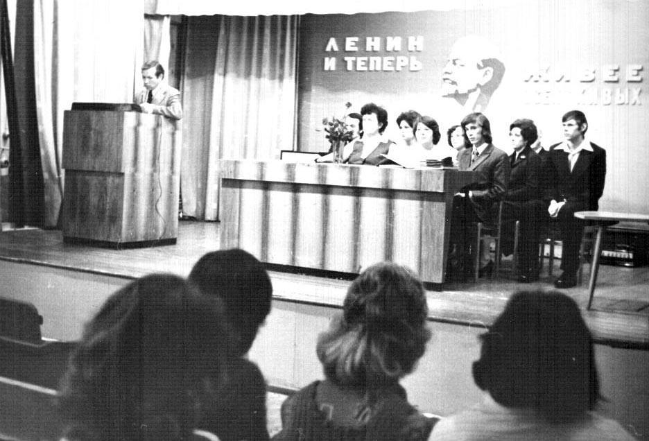Вечер 1мая 1978 года
