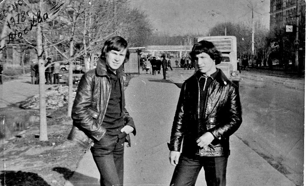 Щербаковская улица 1978 год
