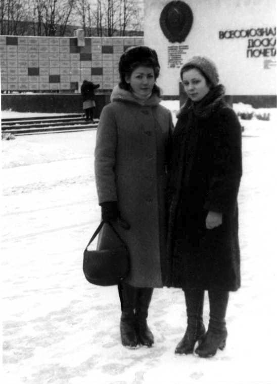 Шуляк и Бычковская