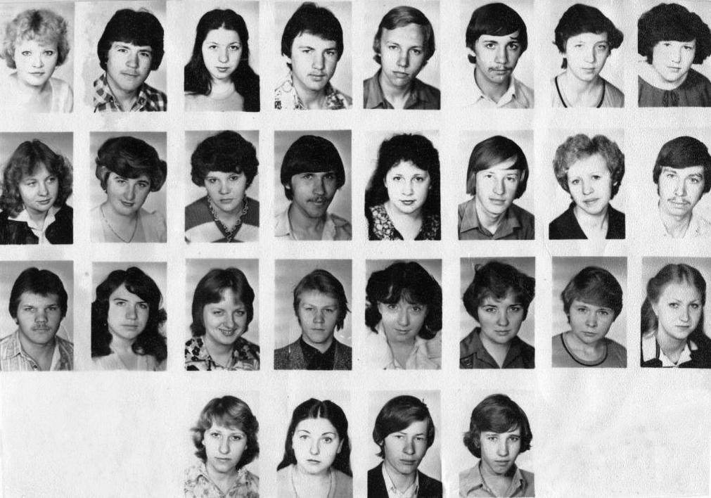 Эл22-1981